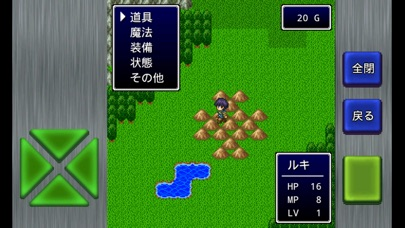 ガイラルディア8 screenshot1