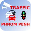 PHAN Chanraksmey - Traffic Phnom Penh artwork