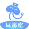 耳鼻喉挂号-耳鼻咽喉科问诊挂号网
