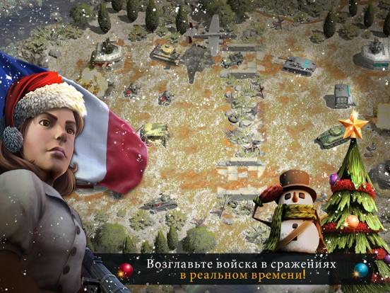 Скачать игру Battle Islands: Commanders