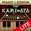 PianoMan for KAMI-OTO
