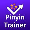 Pinyin Trainer for Educators