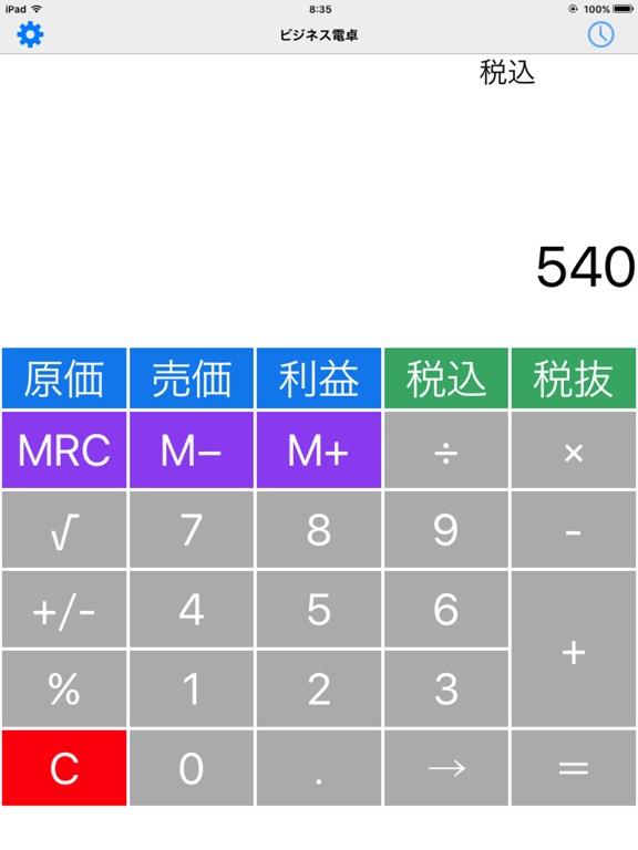 http://is5.mzstatic.com/image/thumb/Purple118/v4/4c/e3/b1/4ce3b18b-f8be-d897-90a2-245a582aef4c/source/576x768bb.jpg