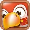 Chinesisch lernen +