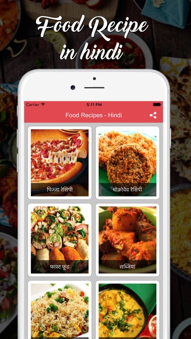 Food recipes hindi app app store screenshots forumfinder Image collections