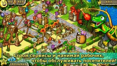 Первобытный парк развлечений Скриншоты6