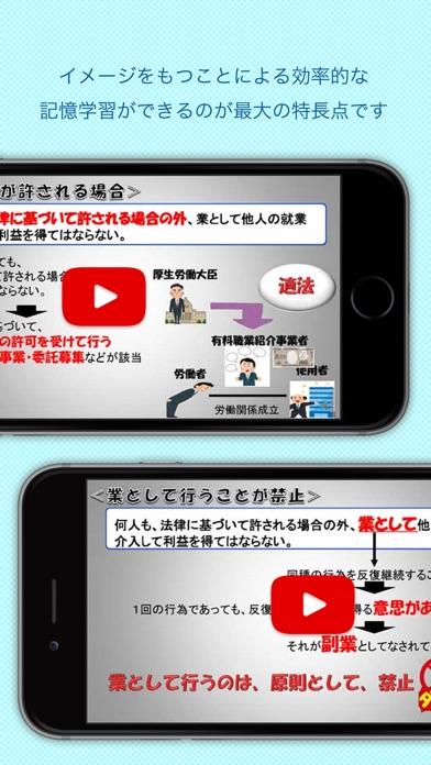 iPhone スクリーンショット 4