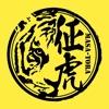 元祖カレータンタン麺 征虎総本店