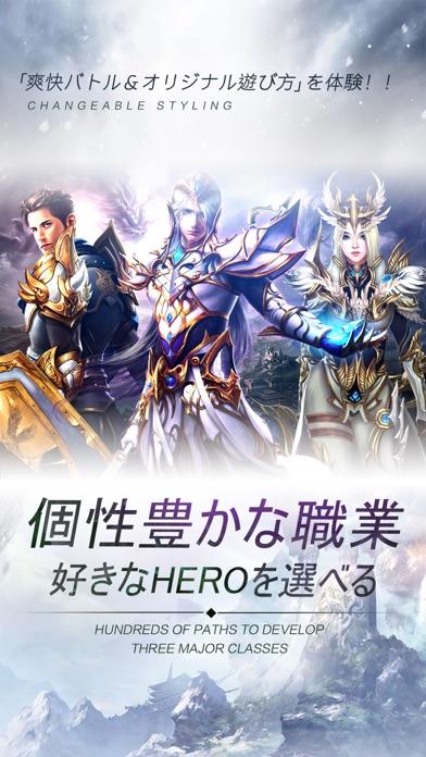 ホウチHERO - 放置系RPG screenshot1