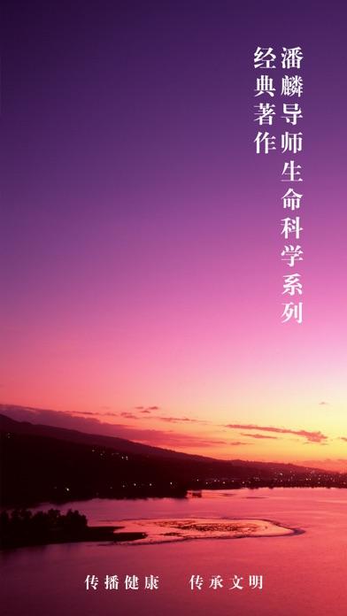 http://is5.mzstatic.com/image/thumb/Purple118/v4/58/0e/fa/580efaf7-96f0-9067-a965-2ad3ea748fb3/source/392x696bb.jpg