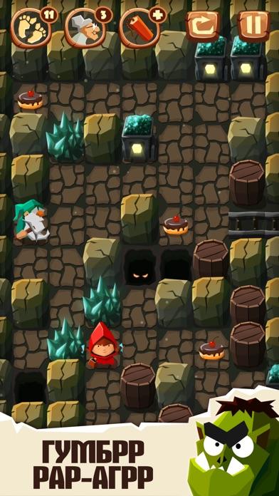 Bring me Cakes - головоломка Скриншоты5