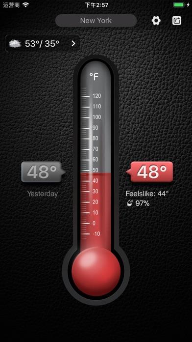 Асистент термометрСкриншоты 2