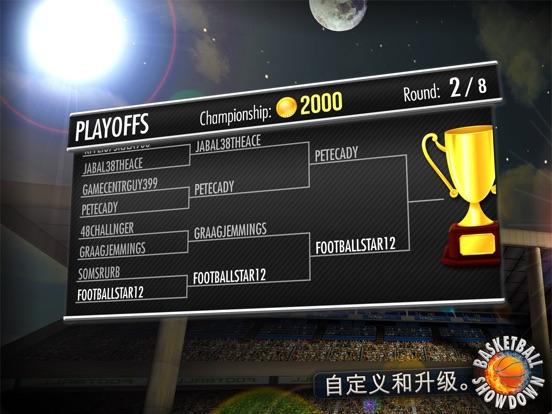 Basketball Showdown截图3