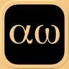 Греческие буквы и алфавит 2