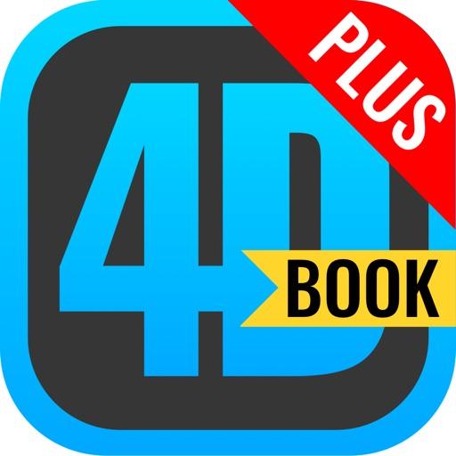 4DBOOK Plus