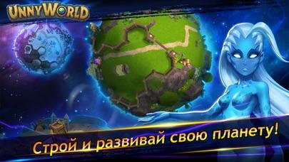 UnnyWorld - Battle Royale Скриншоты7