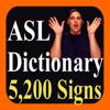 Software Studios LLC - ASL Dictionary  artwork