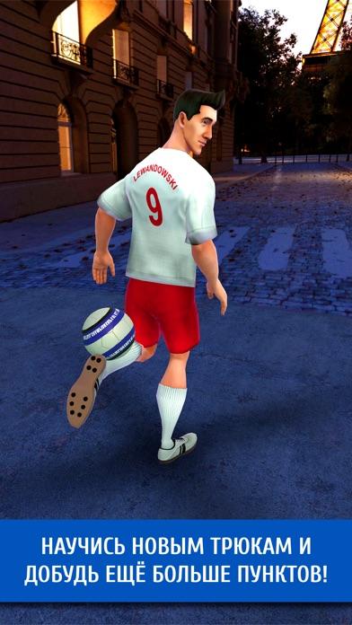 Lewandowski: Euro Star 2016 Screenshot