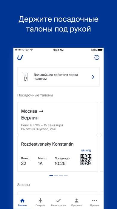 Авиабилет новосибирск братск цена