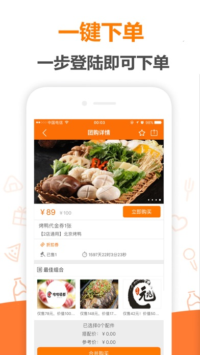 download 搜滁网 apps 3