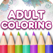 Adult Coloring Book Premium․