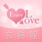 download EnjoyLove 甜美內睡衣