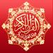 Tajweed Quran - مصحف التجوید