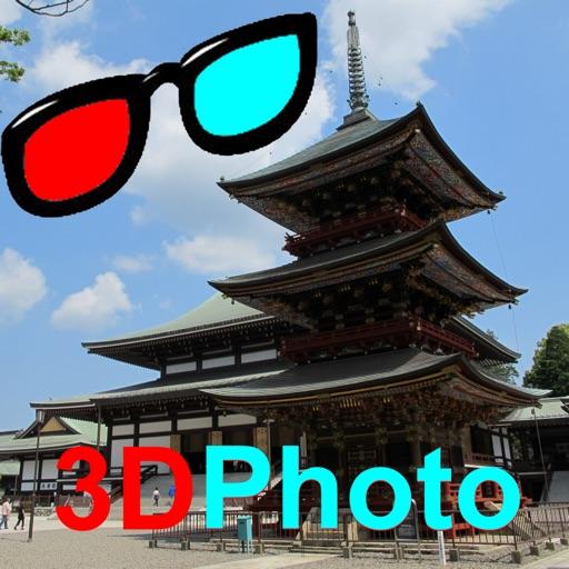 3D Photo Book  app icon图