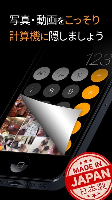 392x696bb 2017年10月23日iPhone/iPadアプリセール AR計測器アプリ「Measure3D Pro」が無料!