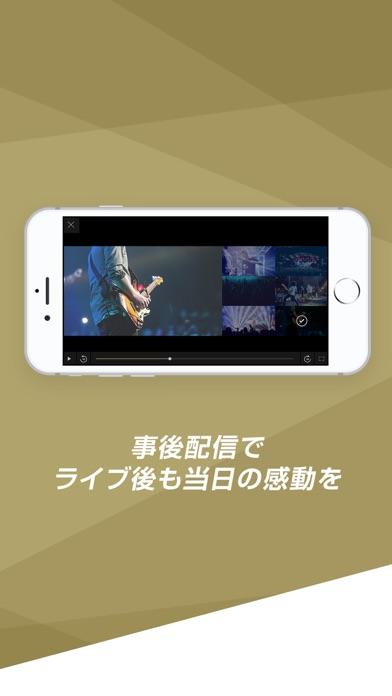 新体感ライブ screenshot1