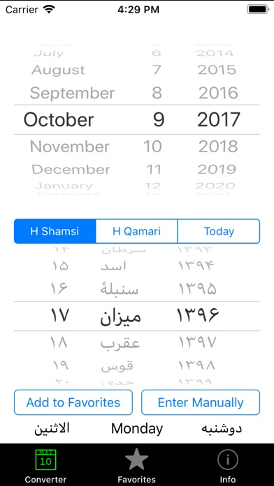 Persian To English Date Converter