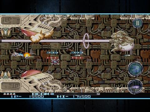 异形战机2截图3