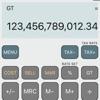 iCalc:Классический калькулятор