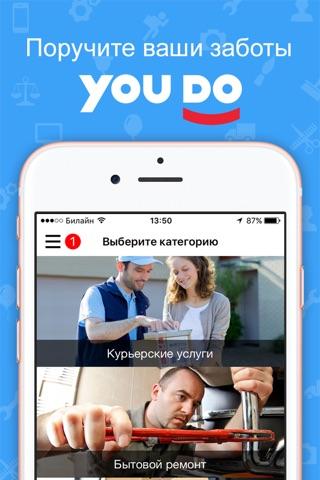 YouDo: работа, курьеры, уборка screenshot 1