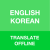 Korean Translator - Offline English Dictionary