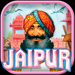 Jaipur : jeu de cartes en duel