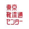 Chiyoda Co,.Ltd. - 靴専門店 東京靴流通センター アートワーク