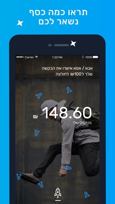 leumi.me Screenshot 4