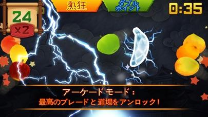 Fruit Ninja Classic screenshot1