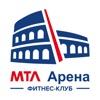 """Фитнес клуб """"МТЛ Арена"""""""