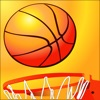 Basketball Stickers - 2018