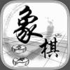 チェスマスター - インク中国