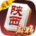 闲来陕西麻将-最正宗的陕西本土玩法