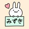 MIZUKI Stickers