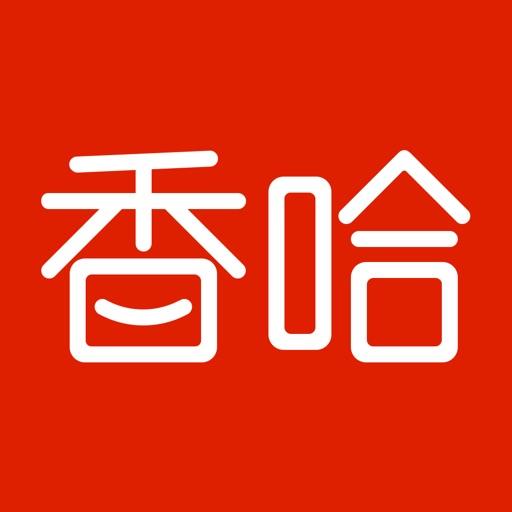 香哈菜谱-最专业的家常菜食谱大全