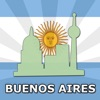 Буэнос-Айрес: путеводитель