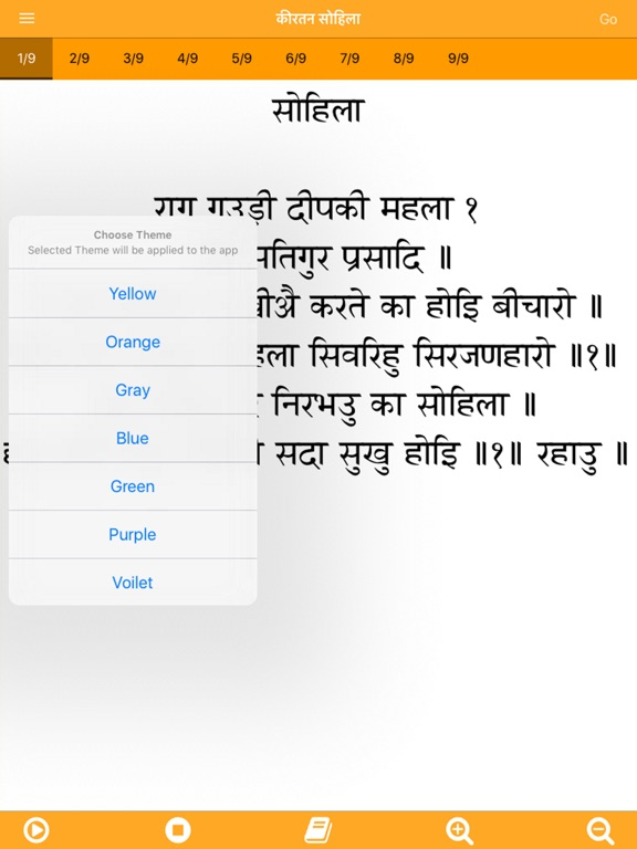 Dukh bhanjani sahib paath in hindi