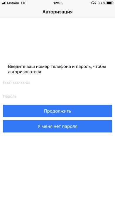 Бест-ГрузчикСкриншоты 1