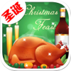 Christmas dinner - simulate cooking games Wiki