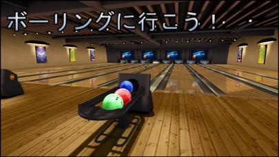 Galaxy Bowling ボーリングのスクリーンショット1